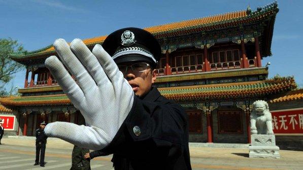 China Pós-Mao