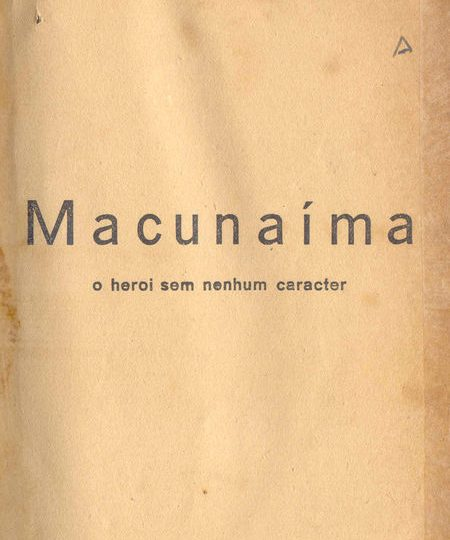 Análise da obra Macunaíma